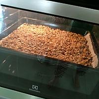 早餐营养燕麦片(granola)的做法图解7