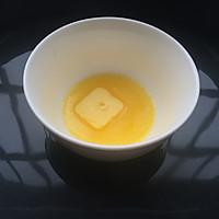 法式牛扎糖-水饴版的做法图解3