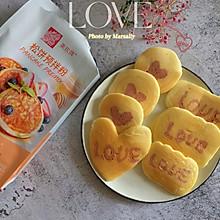 #助力高考营养餐#爱的松饼