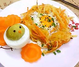 #安佳儿童创意料理#鸟巢鸡蛋的做法