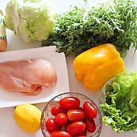 鸡肉瘦身沙拉的做法图解1