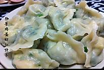 鸡蛋韭菜虾仁饺子的做法