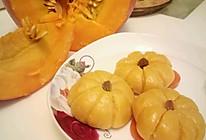 南瓜饼(造假南瓜)的做法