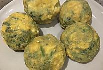 减脂餐 皮薄馅大 免揉面 不发酵的菜团子的做法