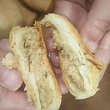 肉松绿豆饼
