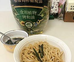 #新春美味菜肴#上海葱油拌面的做法