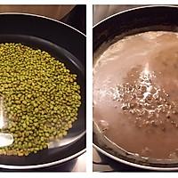 绿豆糕(南方)的做法图解2