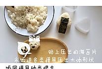 萌饭团鸡蛋造型模具轻松做的做法