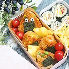 #monbento为减脂季撑腰#照烧芝士蔬菜饭团