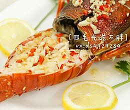 蒜蓉蒸青龙虾的做法