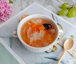 #夏日消暑,非它莫属#【丰胸美白】木瓜红枣银耳羹的做法