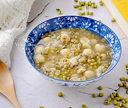 莲子百合绿豆汤 #520,美食撩动TA的心!#的做法