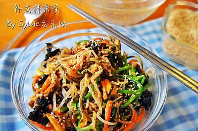 韩式拌杂菜--美味凉菜(1)
