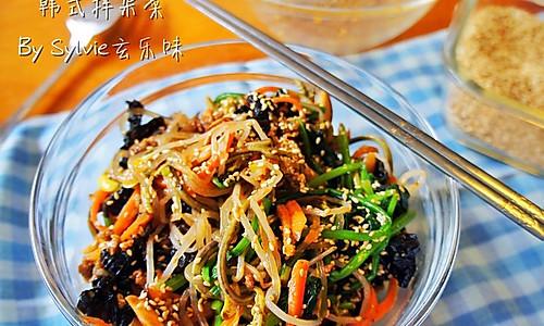 韩式拌杂菜--美味凉菜(1)的做法