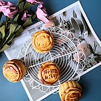 椰蓉蔓越莓月饼的做法图解20