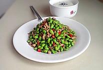家常小菜~肉末毛豆的做法