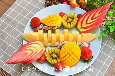 水果盘 宝宝健康食谱