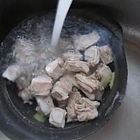 羊排鱼糕汤的做法图解3