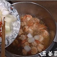 一锅好吃的「沸腾虾」改良版的做法图解7