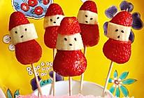 草莓香蕉糖葫芦的做法