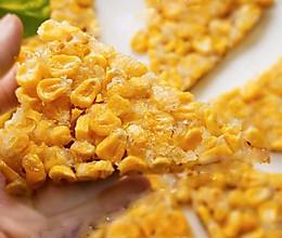 饭店里常点的一道点心--甜香玉米烙的做法