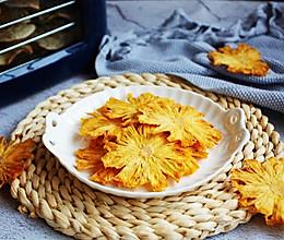 #做道懒人菜,轻松享假期# 自制菠萝干的做法