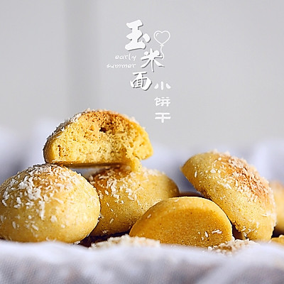 微波炉玉米小饼干