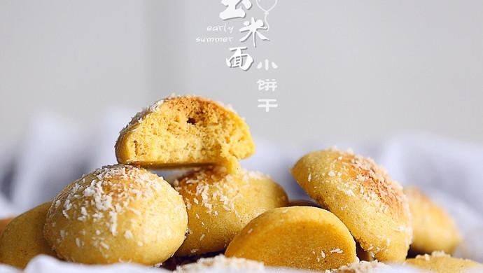 微波炉玉米小饼干#美的微波炉菜谱#