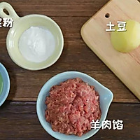 羊肉丸子萝卜汤 宝宝辅食食谱的做法图解1