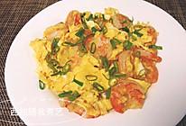 #换着花样吃早餐#虾仁滑蛋的做法