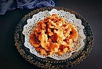 在家也能吃到的小酥肉的做法