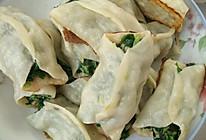 猪肉韭菜三鲜锅贴的做法