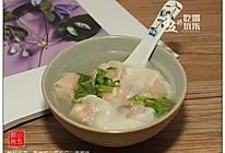 鲜虾云吞:家常的小吃也可以很美味的做法