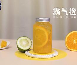 橙子系列#霸气橙子的做法