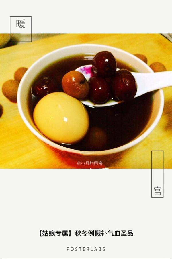 【姑娘专属】例假秋冬补气血圣品-桂圆红枣红糖鸡蛋姜汤的做法
