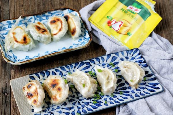 茴香猪肉水煎饺#鲜有赞,爱有伴#的做法