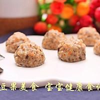 香菇胡萝卜鸡肉丸子  宝宝健康食谱的做法图解9