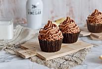 巧克力奶油杯子蛋糕#网红美食我来做#的做法