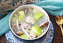 丝瓜花蛤菌菇汤的做法