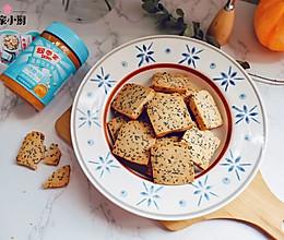 #四季宝蓝小罐#越嚼越香的花生黑芝麻饼干 !做法太简单了!的做法