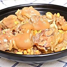 迷迭香美食| 黄豆炖猪蹄