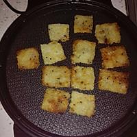 自制大米小米黑芝麻锅巴的做法图解9