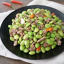 毛豆炒肉末