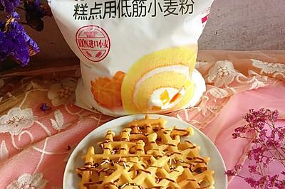 原味华夫饼