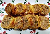 潮汕鱼卷,家的味道的做法