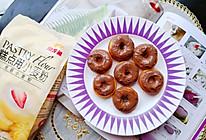 """#美食说出""""新年好""""#巧克力甜甜圈的做法"""