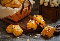 南瓜蔓越莓面包块#我的烘焙不将就#的做法