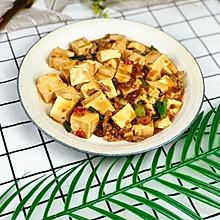 肉沫煮豆腐