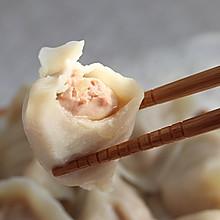 #新春美味菜肴#超好吃的牛肉水饺︱咬一口满满的汤汁哟
