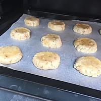 #核美味相会#加州核桃试用报告之核桃酥饼的做法图解9